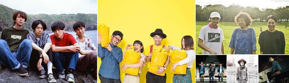 HMJ 出演 アーティスト バンド